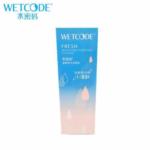 水密码清新净化洁面乳