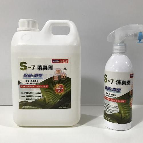S-7无香静菌型消臭剂