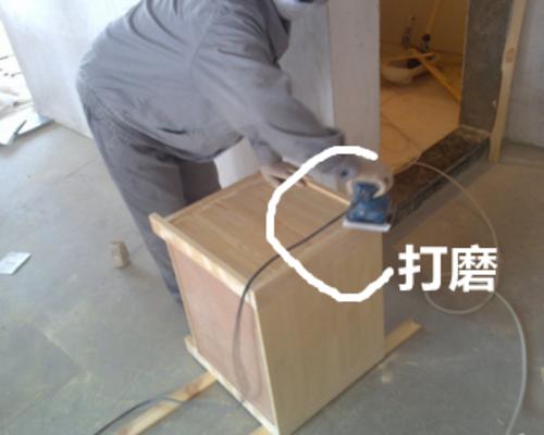 木工施工现场
