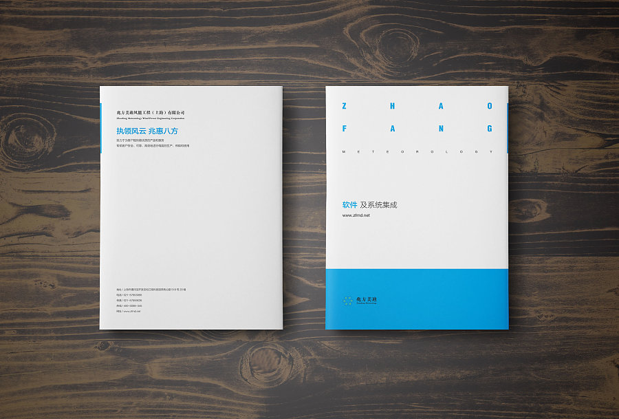 【养生杂志印刷】杂志印刷对于纸张的选择有哪些?