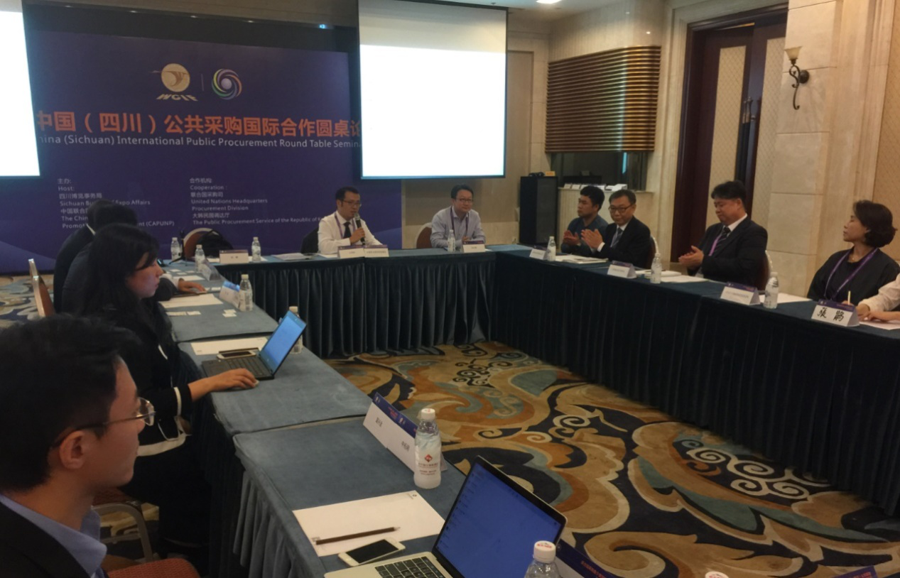 中国联合国采购促进会率队参加第十七届西博会并成功组织举办四场国际性公共采购重要会议及交流活动