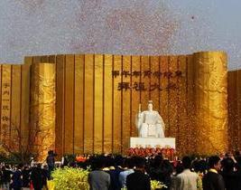 河南-传统节日