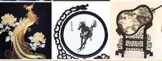 河南省***非物质文化遗产名录