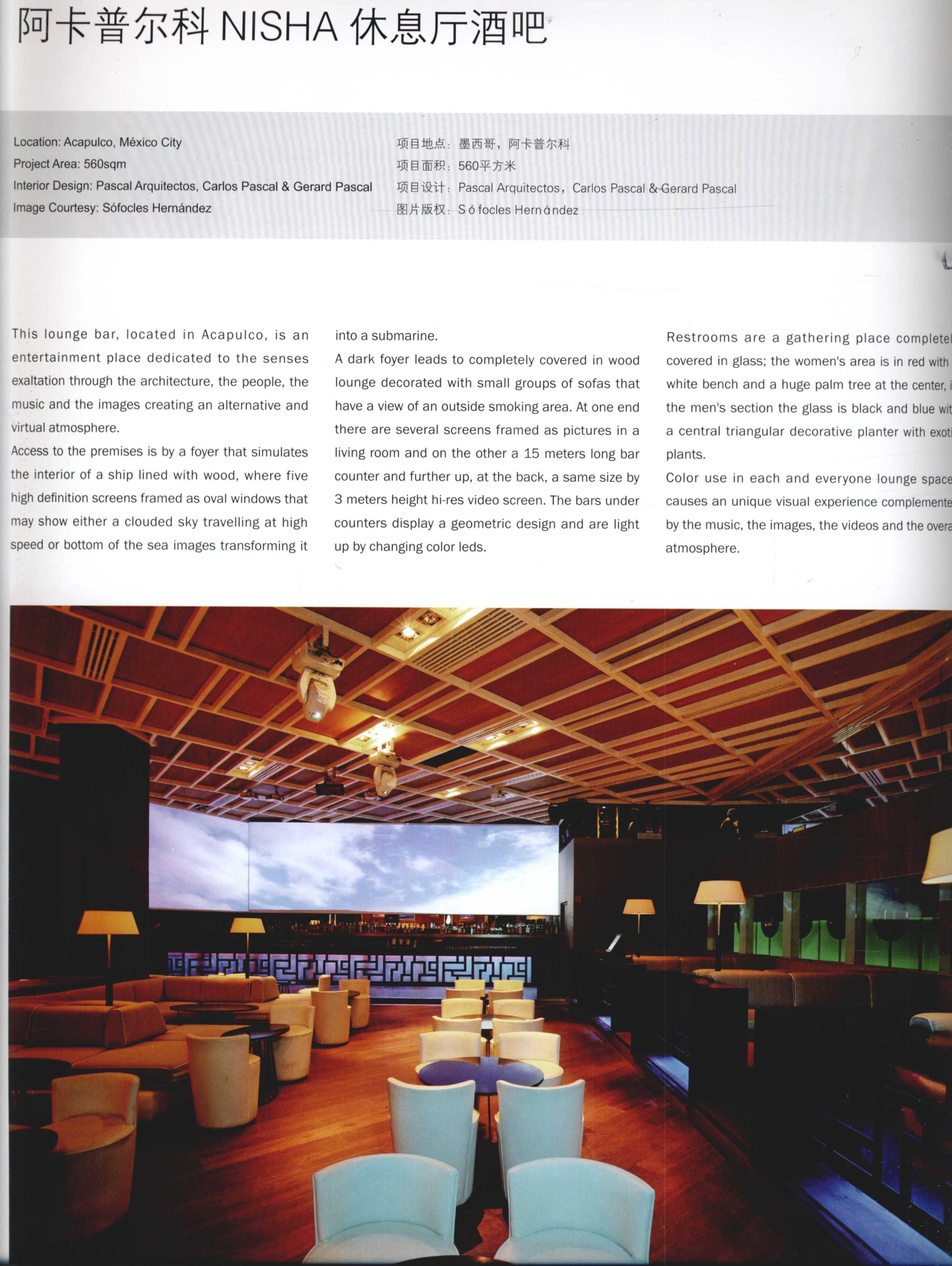 2012全球室内设计年鉴  餐饮_Page_226.jpg