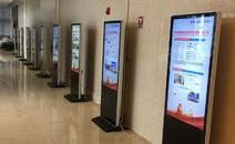 企业展厅雷竞技App下载机案例