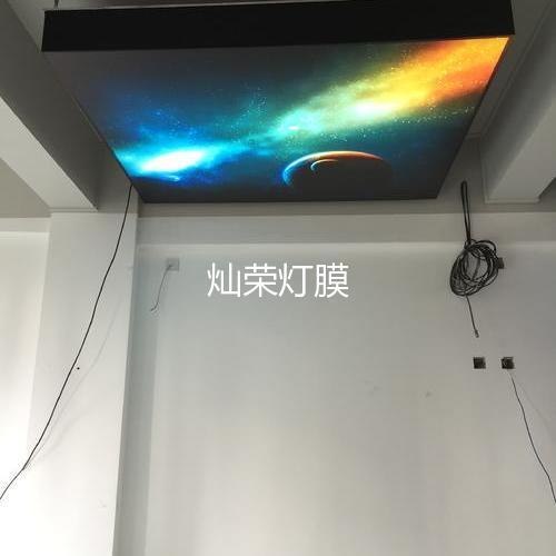 UV精印膜