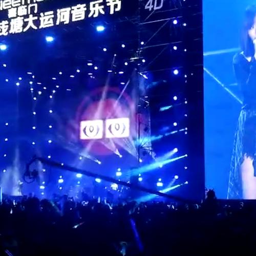 张靓颖-杭州