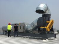 VOC废气治理是一种空气污染控制的新技术