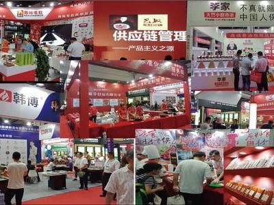 上海火锅食材用品展
