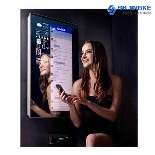 壁挂式镜面广告机