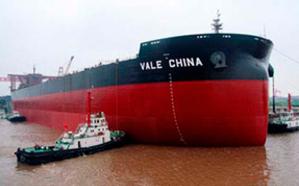 40萬噸礦砂船