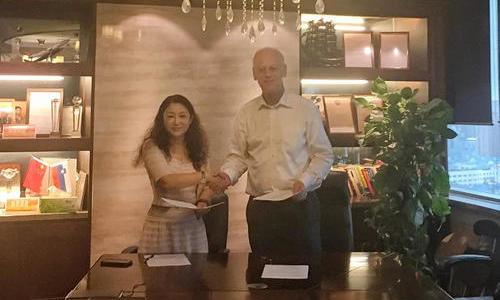 """莱蒙国际与RSBK股份公司举行战略合作暨""""中德经济对话会""""协议签约仪式"""