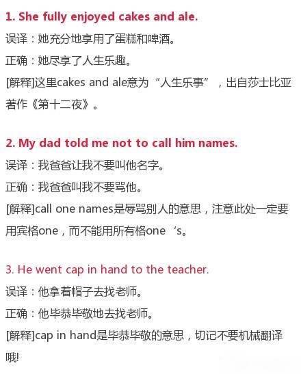 这些英语句子你会翻译吗,快来测试!