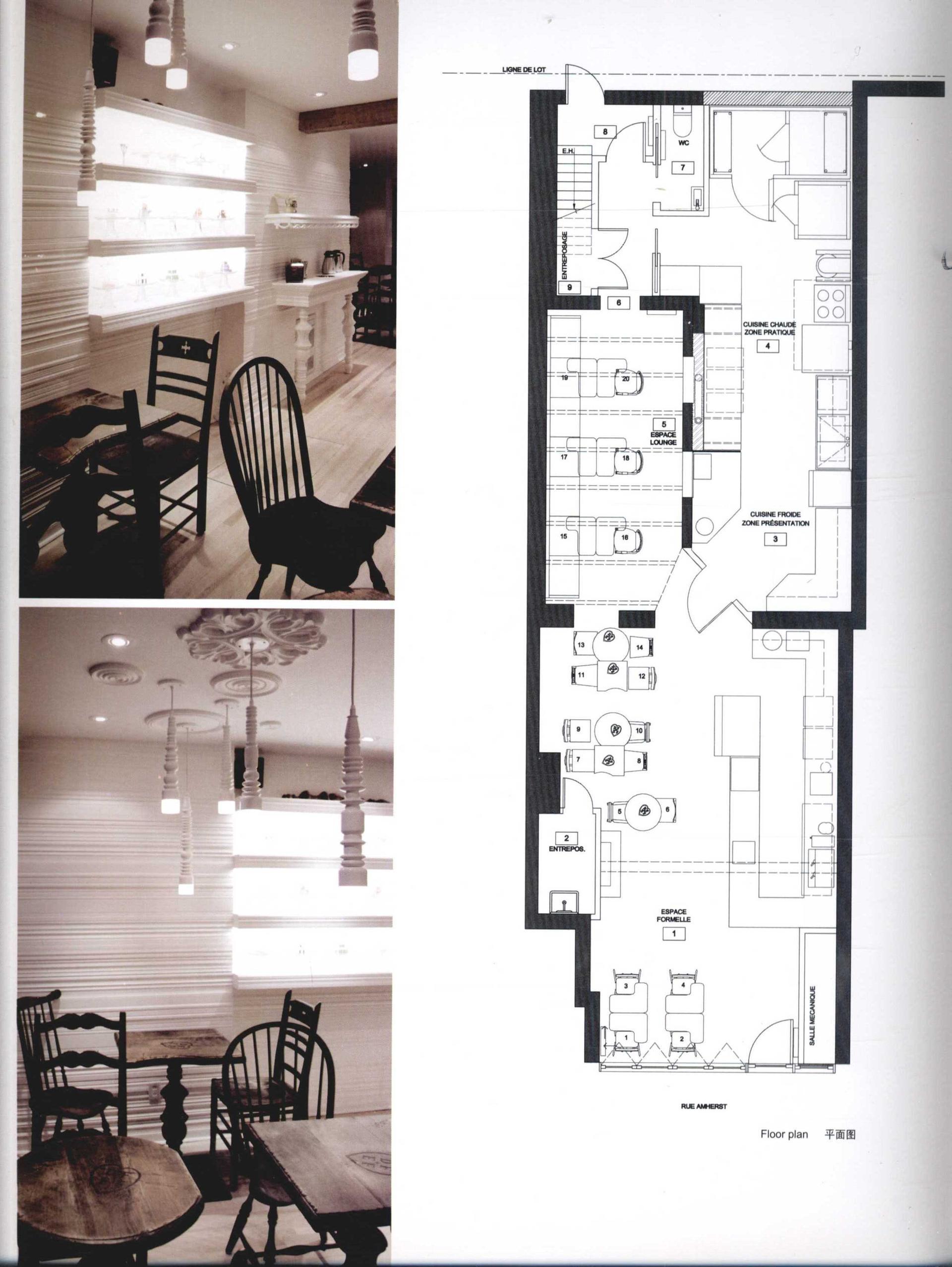 2012全球室内设计年鉴  餐饮_Page_255.jpg