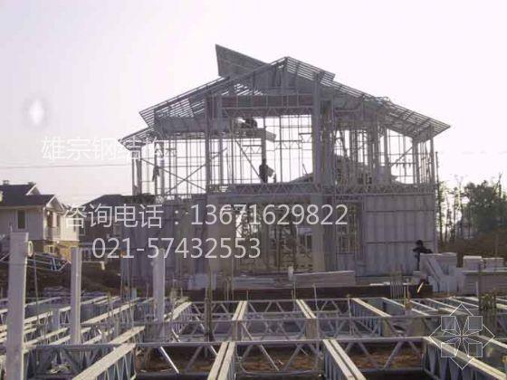 钢结构别墅1.jpg