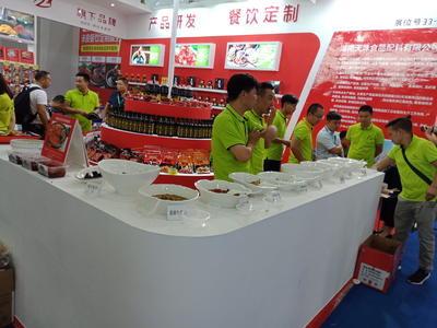 2020上海餐饮博览会——共执餐饮业未来之牛耳!