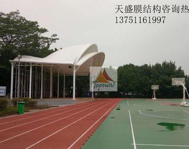 深圳桃源居中澳学校主席台膜结构工程
