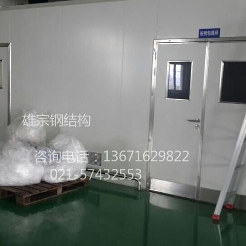 上海金山区某净化车间