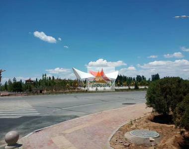 内蒙古鄂尔多斯杭锦旗马鞍形膜结构工程