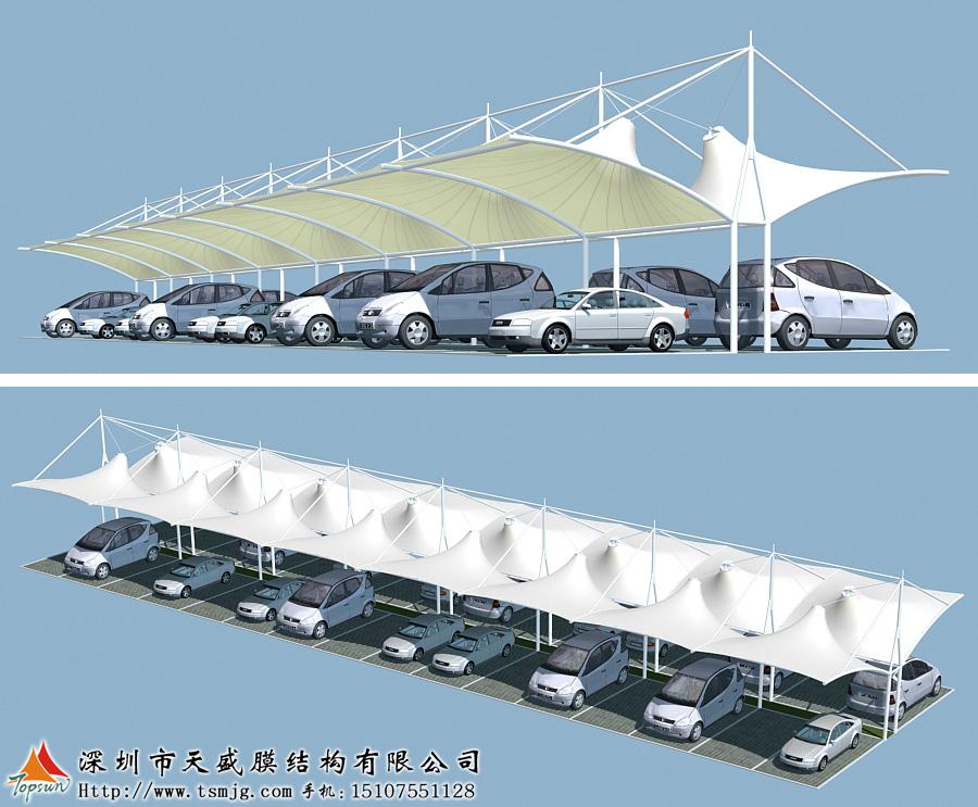 车棚膜结构方案1.jpg