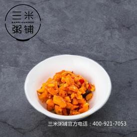 三米-萝卜干