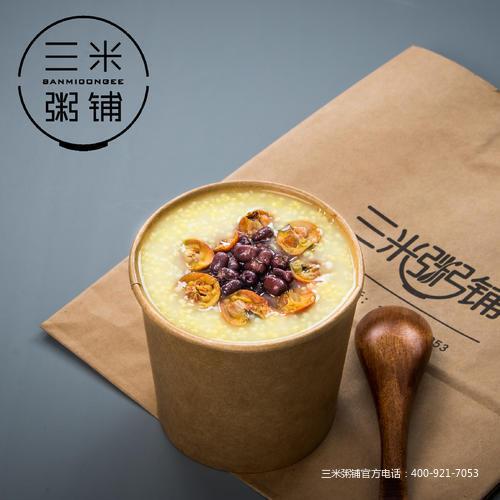 小蜜红豆山楂粥