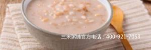 杭州三米粥铺在哪里?
