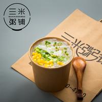 玉米鱼片粥