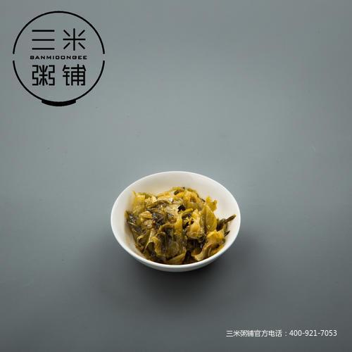 老坛酸菜.jpg