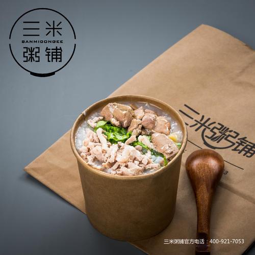 猪肝瘦肉粥.jpg
