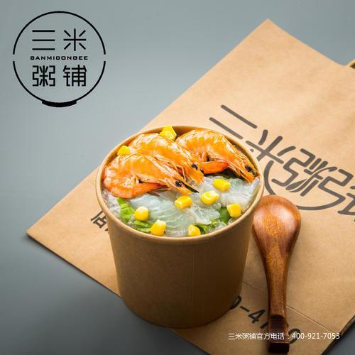 鲜虾鱼片粥.jpg