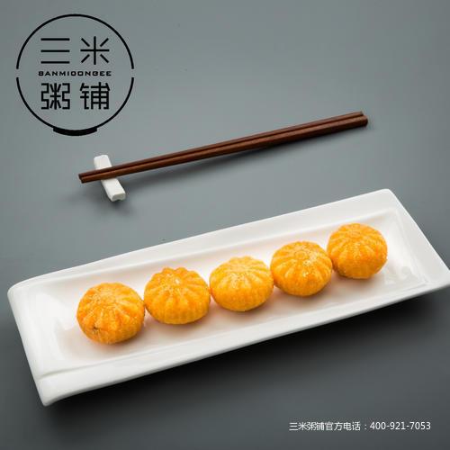 南瓜饼.jpg