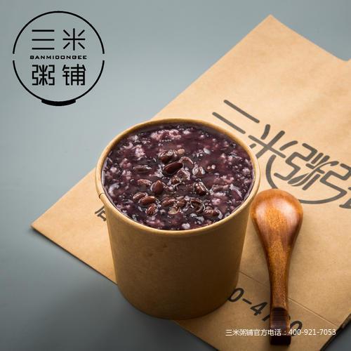 紫薯八宝粥
