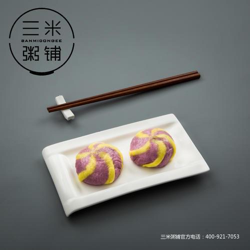 紫薯包.jpg