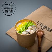 生蚝玉米粥