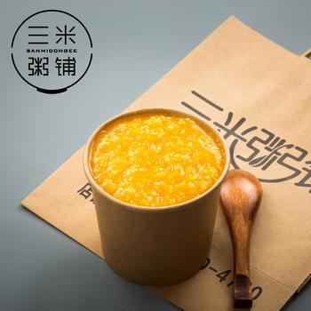 小米南瓜粥