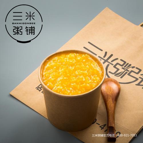 小米南瓜粥.jpg