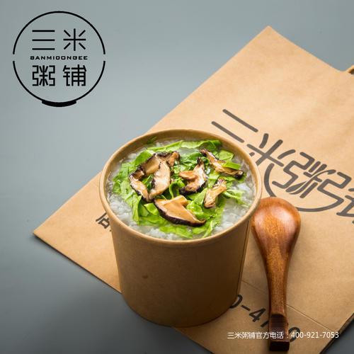 青菜香菇粥.jpg