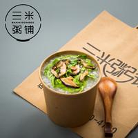 青菜香菇粥