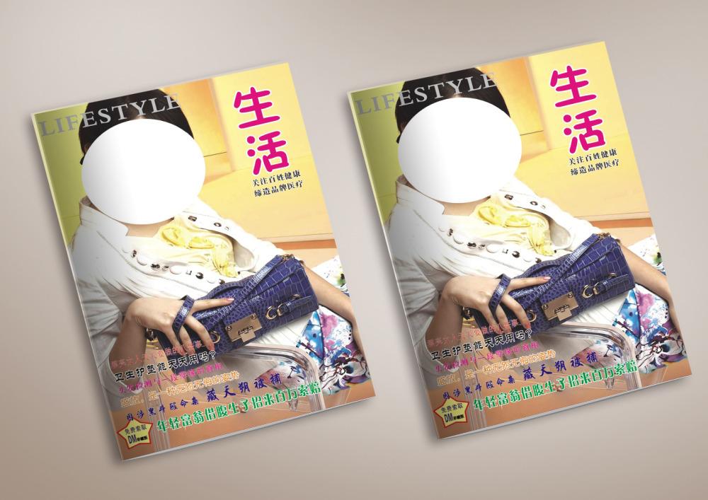 【医疗杂志印刷】如何保证医疗杂志印刷产品的专业性