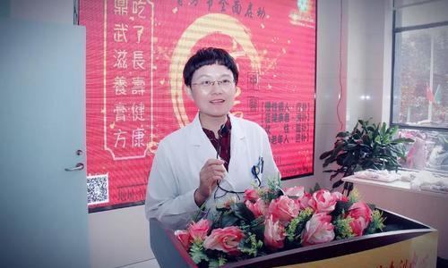 鼎武孝子情 義診開膏方 —— 常州鼎武醫療第八屆膏方節開幕