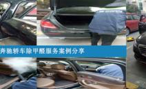 亚虎游戏官网环境承接奔驰汽车亚虎app网页版服务亚虎网络娱乐手机版分享