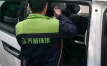 亚虎游戏官网环境承接李先生新车亚虎app网页版除甲醛服务