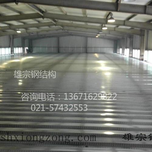 宝山钢平台