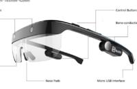 """""""天使眼""""智能眼镜是世界上首款辅助视障人士感知世界和出行的智能眼镜。"""