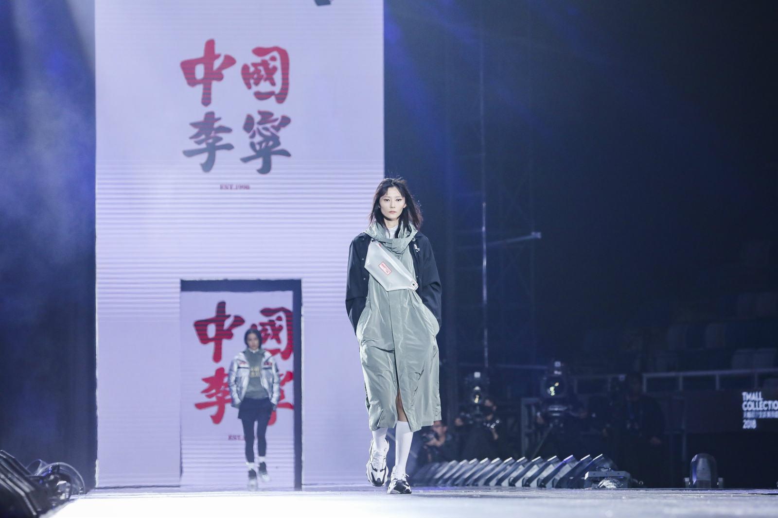 中国李宁_meitu_4