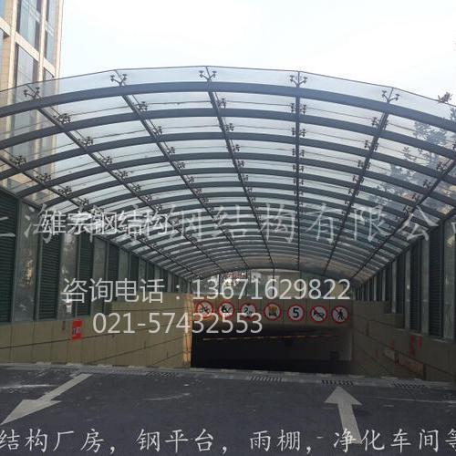 上海奉贤w88优德手机版本登录中文版雨棚