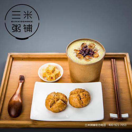 小米山楂红豆粥+红糖馒头+台湾豆腐乳