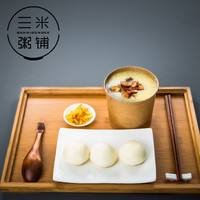 小米山楂粥+奶黄包+萝卜干