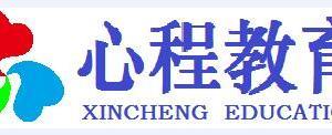上海中小学2018学年度校历